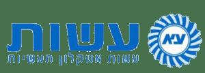 לוגו עשות אשקלון תעשיות , שירותי הסעדה למפעלים TryFoodies